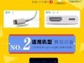 [正品闲置]iPhone iPad mini air 苹果原装H