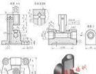 扬州鸿飞设计CAD施工图设计培训,CAD机械制图