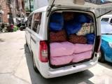 成都发货到阆中物流 成都拉货到阆中货车 行李快递