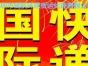 香港DHL接收仿牌电池食品等敏感货