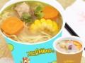 小吃加盟店 双响QQ杯面 汤 面组合 早餐小吃培训