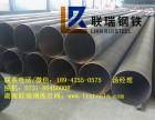 怀化螺旋管价格/螺旋钢管现货/湖南螺旋焊管厂家