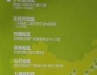 邱老师:弈学园围棋199元试学1个月12节课