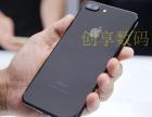 西宁苹果7 plus月供多少 快速办理分期 轻松拿手机