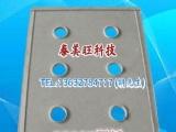 厂家销售密集型母线槽配件-母线隔板