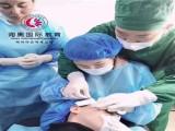 北京十大醫美微整形培訓機構