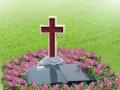 昆明公墓祥和陵园九大免费服务项目