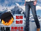 2014新款冬季男装加绒加厚牛仔裤修身直筒男式休闲裤保暖