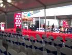 天津出租活动桌椅大型会议用桌椅出租演出黑白折叠椅宴会椅