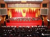 北京舞台幕布价格,舞台幕布批发,舞台幕布厂家