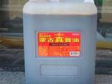 韩国进口正品 蒙古真酱油 厨房调料调味品 寿司包饭黄豆酱酿造13