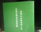 贵州聚英博智教育IT培训