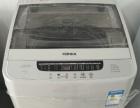康佳全自动洗衣机 7。5公公斤 批零