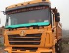 公司急售各品牌大货车,工程车,首付五万,欢迎来电!