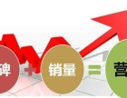 北京新品牌推广公司 新产品上市推广 网络口碑塑造