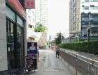 西乡招商果岭73平米烘培店转让(个人)