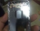 全新电镀iphone6代改7代的后壳