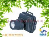 IW5130/LT,海洋王微型强光头灯IW5130
