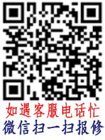 欢迎进入-南宁好迪燃气灶-网站)各售后服务网点电话
