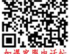 欢迎进入-南宁创亿燃气灶-网站)各售后服务网点电话