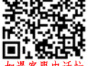 欢迎进入!)双发维修电话!各中心售后服务网站~咨询热线