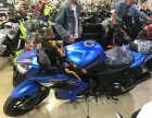 成都雙流哪里有賣摩托車的