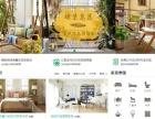 郑州专业商城系统建设云纵科技