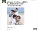 在郑州投放朋友圈多少钱一条