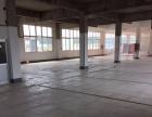 出租福山区东厅工业园二楼厂房