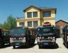 货运公司有大小车辆数十台,承接长短途货物运输