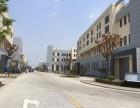 50年产权手续齐全可注册环评贷款的厂房办公楼出售