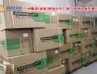 广州荔湾芳村搬家/搬家托运/空调/冰箱/家具/电视