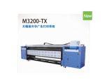 热荐高品质数码印花机质量可靠,济南数码印花机