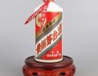 郑州回收陈年老酒 洋酒红酒