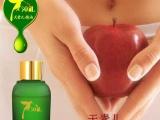 卵巢保养精油|加拿大品牌精油|高品质 低