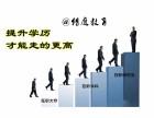 东莞在职研究生MBA双证班