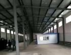 东七条路木材加工厂院内 仓库 1450平米