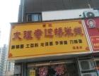 天津制作门头牌匾价格,适合老百姓的广告公司