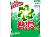 奥妙洗衣粉1.7kg批发厂家