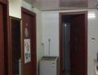 日租房,15元每天,徐径东地铁站