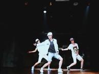 新都街舞女生班 新都街舞工作室哪家好 新都街舞教练培训学校