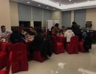 广州餐饮公司厨师专业承接 大盆菜 自助餐 茶歇 围餐 酒会等