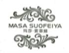 玛莎索菲娅女装 诚邀加盟