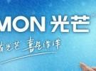 欢迎访问北京光芒燃气灶网站各点售后服务维修咨询电话!