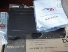 天津广电有线电视标清机顶盒(未使用过)