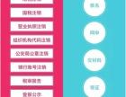 平谷税务解锁 股权转让