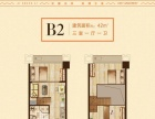 爱尚里酒店式公寓十年包租(年率9.6%)