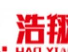 洛阳浩翔互联企业建站网页设计友情链接网站SEO优化培训