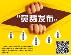 冷冻食品批发在线平台- 新冻网