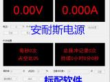 安耐斯JS601D可调直流稳压电源0-60V1A直流稳压电源